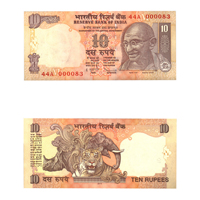 10 Rupees Note of 2010- D. Subbarao- M inset