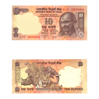 10 Rupees Note of 2010- D. Subbarao- S inset