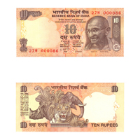 10 Rupees Note of 2011- D. Subbarao- A inset