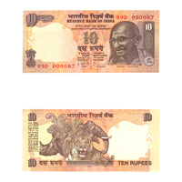 10 Rupees Note of 2011- D. Subbarao- B inset