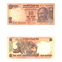 10 Rupees Note of 2011- D. Subbarao- N inset