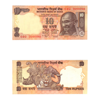 10 Rupees Note of 2011- D. Subbarao- S inset