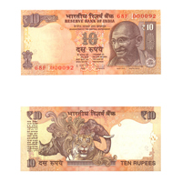 10 Rupees Note of 2011- D. Subbarao- R inset