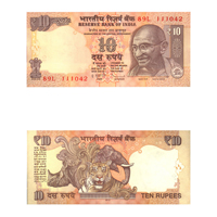 10 Rupees Note of 2012- D. Subbarao- without inset