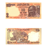 10 Rupees Note of 2012- D. Subbarao- L inset