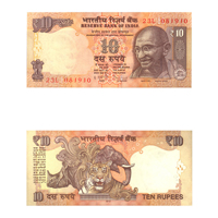 10 Rupees Note of 2012- D. Subbarao- R inset