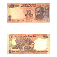 10 Rupees Note of 2012- D. Subbarao- S inset