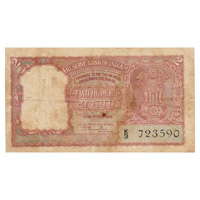 2 Rupees Note of 1957- B. Rama Rau