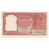 2 Rupees Note of 1957- H. V. R. Iyengar