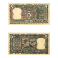 5 Rupees Note of 1969- B. N. Adarkar Without Inset