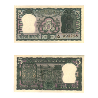 5 Rupees Note of 1970- A to D prefix- A inset