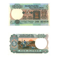 5 Rupees Note of 1977- M. Narasimham Inset A