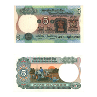 5 Rupees Note of 1984- Manmohan Singh- C inset