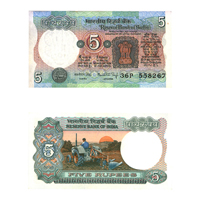 5 Rupees Note of 1984- Manmohan Singh- D inset
