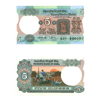 5 Rupees Note of 1985- Amitabh Ghosh Inset D