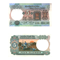 5 Rupees Note of 1985- R. N. Malhotra- E inset