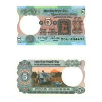 5 Rupees Note of 1985- R. N. Malhotra- G inset