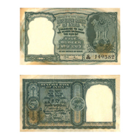 5 Rupees Note of 1949- 6 Blackbucks- Corrected text