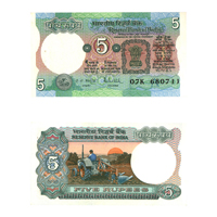 5 Rupees Note of 1985- R. N. Malhotra- A inset