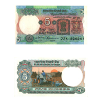 5 Rupees Note of 1997- S. Venkitaramanan