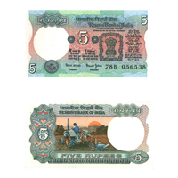 5 Rupees Note of 1997- Bimal Jalan