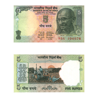 5 Rupees Note of 2001- Bimal Jalan- without inset