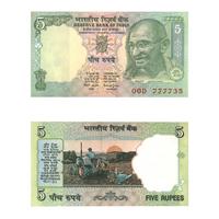 5 Rupees Note of 2001- Bimal Jalan- L inset
