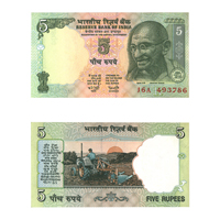 5 Rupees Note of 2003- Y. V.  Reddy- R inset