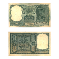 5 Rupees Note of 1957- H V R Iyengar Without inset