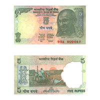 5 Rupees Note of 2009- D. Subbarao- L inset