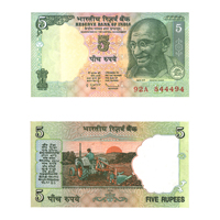 5 Rupees Note of 2010- D. Subbarao- R inset