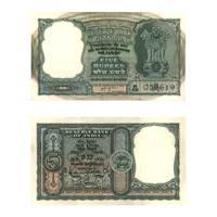 5 Rupees Note of 1957- A to R prefix- A inset