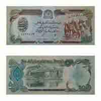 Afghanistan 500 Afghani Note