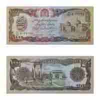 Afghanistan 1000 Afghani Note
