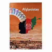 Set of 5 Afghanistan Currency Notes - Afghani
