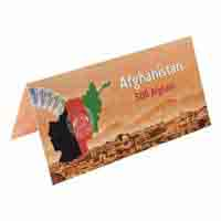 Afghanistan Description Card - 500 Afghani