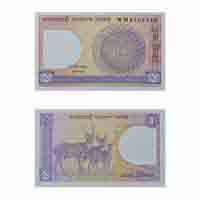 Bangladesh Currency Note 1 Taka