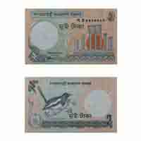 Bangladesh Currency Note 2 Taka