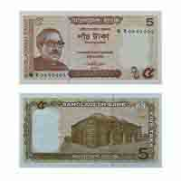 Bangladesh Currency Note 5 Taka