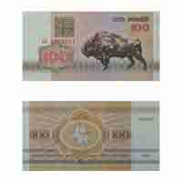 Belarus Currency Note 100 Ruble