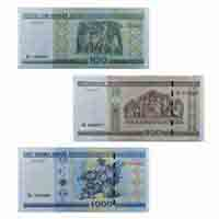 Set of  Belarusian Currency Notes