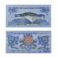Bhutan 1 Ngultrum Note