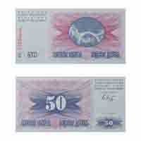 Republic of Bosnia and Herzegovina Currency Note 50 Dinara