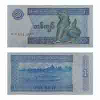 Myanmar Currency Note 1 Kyat