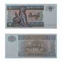 Myanmar Currency Note 5 Kyat