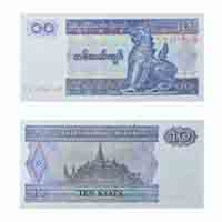 Myanmar Currency Note 10 Kyat