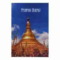 Myanmar Currency Card