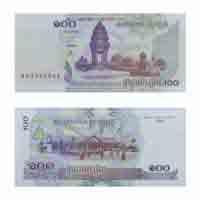 Cambodia 100 Riel Note