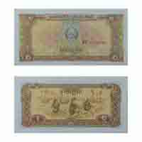 Cambodia Currency Note 1 Riel