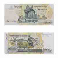 Cambodia Currency Note 2000 riel